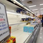밥상덮친 '살충제 계란' 공포… 전국 유통가 판매중단