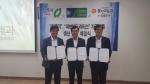 청주시, 풍년제와 업무협약 체결…청원생명쌀 가공식품 생산 '박차'