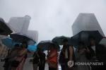 전국 곳곳서 비…중부 시간당 20㎜ 폭우