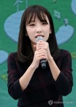 레인보우 지숙, 솔로 첫발…싱글 '배시시'에 정일훈 참여
