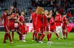 바이에른 뮌헨, 분데스리가 개막전서 레버쿠젠에 3-1 완승