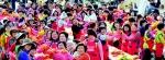 [알림] 아줌마대축제 9월22일(금)~24일(일) 대전 노은농수산물도매시장