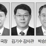 충북교육청 행정국장에 박병천…157명 인사 단행