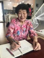 유네스코 사무총장상 만학도 김용녀 할머니의 인생詩