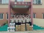LG하우시스 옥산공장, 청애원서 사랑나눔 봉사활동