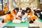 전북은행, 을지연습 민방공 대피·심폐소생술 훈련 실시