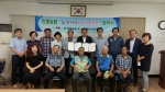 대전 탄동농협 '또 하나의 마을만들기' 협약 체결