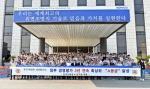 [경제특집] 한국조폐공사, 기관 평가 '3년 연속 최고등급' …세계최고 조폐·보안기업 도약
