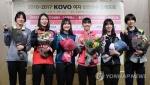 여자 프로배구 신인 드래프트 11일 개최…40명 참가
