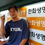"""윤규진 """"한화이글스 에이스 투수 되고 싶다"""""""
