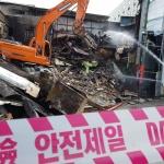 [르포] 대전 중앙시장 화재 복구도 멀었는데… 또 악재