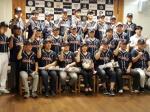 사회적기업 도담도담 '봉사하는 야구단' 창단