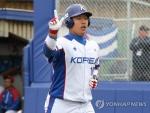 강백호 2타점…한국 청소년야구, 일본 꺾고 결승 진출