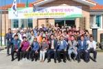 충북전문건설협회 '또 하나의 마을 만들기' 협약