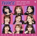 트와이스, 日 인기 이어간다…10월 첫 신곡 '원 모어 타임'
