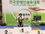 꽃동네 출신 홍순이, 장애인 역도 한국신기록