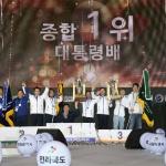 제37회 전국장애인체육대회, 열정 마무리 … '우리 모두는 하나로'