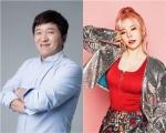 정형돈-써니, KBS 추석 예능 '건반 위에 하이에나' MC