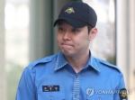'박유천 성폭행 허위고소 혐의' 두번째 여성 2심도 무죄