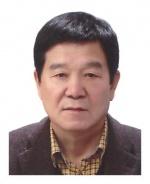 이종주 제18기 민주평통 증평군협의회장 취임