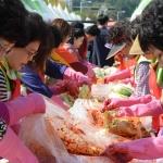 아줌마대축제 울긋불긋 '김치 단풍'… 직거래 장터·경품 증정 이벤트