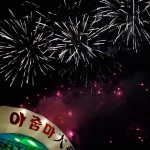 [아줌마대축제] 중부권 최대 축제 발돋음 어떻게 탄생했나?