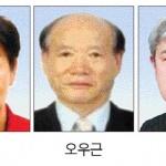 대전 서구 '올해의 자랑스런 서구인상' 수상자 선정