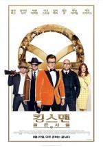 [박스오피스] '킹스맨2' 주말극장가 장악…이틀간 123만 동원
