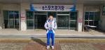 제5회 충청남도장애학생체육대회 e스포츠 종목 은메달 획득