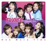 트와이스, 日 첫 싱글 '원 모어 타임' 라인차트 1위