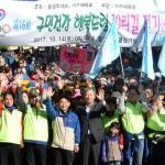 아스팔트 벗어나 '전국 10대 숲' 힐링…'제16회 구민건강 행복드림 10리길 걷기대회'