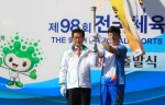 전국체전 D-2 … 성화, 충북도내 전역 밝힌다