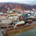 대전 엑스포기념구역 개발사업 본격 추진된다