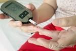 LG화학, 당뇨·이상지질혈증 한 알로 잡는 복합제 출시