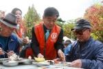 청주대 17년째 '사랑의 점심 나누기' 봉사활동 진행
