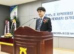 김영준 금융산업노조 NH농협지부 충북위원장 취임