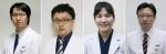 순천향대천안병원 교수들 '생애 첫 연구사업' 선정