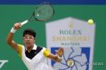 정현, US오픈 테니스 준우승자 앤더슨에게 패배