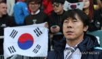 신태용호, 11월 10일 '승리 추억' 수원서 콜롬비아와 격돌