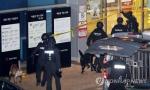에이핑크 참석 행사장에 또 '폭발물 설치' 협박…허위 신고(종합)