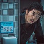 '범죄도시' 450만 관객 돌파…청불영화 500만이 보인다