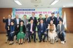 건보공단 대전본부 건강보험 상생협의체 토론회