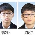 청주 세광중 한국학생과학탐구올림픽서 '두각'