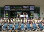 청주 스템코㈜ 저소득노인에 자전거·실버카 기탁