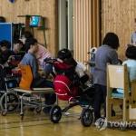 대전·세종·충남 5년간 공립 특수학교 신설 無