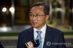 '코드인사' 논란 재발할까?…법원, 유남석 청문회 준비 착수