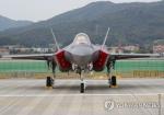 美공군, 日시작으로 F-35A기 아태 순환 배치 본격화