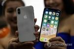 '인공지능 스마트폰' 시대 개막…애플·화웨이 속속 출시