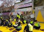 세종시, 도원초등학교 앞 '옐로우 카펫' 설치