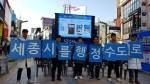 세종 이동식 홍보관 in 부산